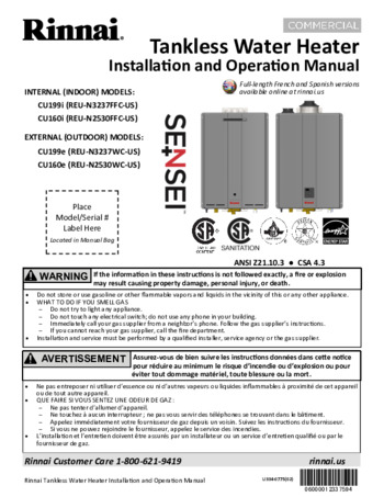 Cu160in Tankless Water Heater Rinnai